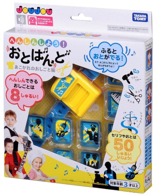 Otoband_box2