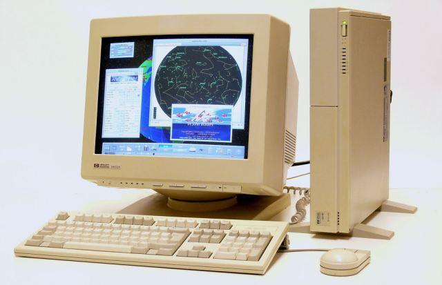 HP9000-425-Workstation