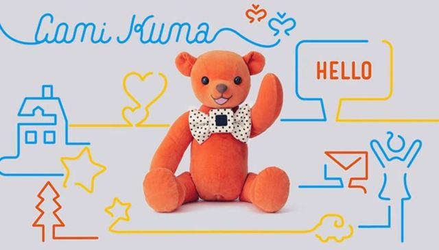 comi_kuma_hi_there