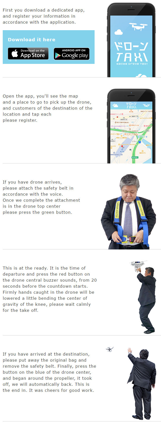 Drone_taxi_howto
