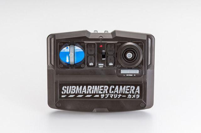 CCP_submariner_remoto