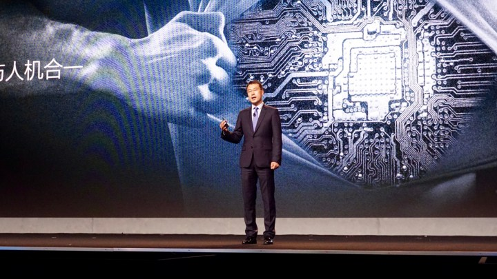 huawei ces asia 2016- - 1