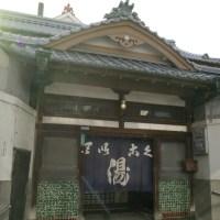 東京・三河島の銭湯「帝国湯」
