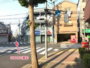 碁盤の目の道(エンド)<最寄駅からの歩き方>