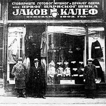 Straßenszene aus Dorol, dem alten jüdischen Viertel Belgrads, in dem sich auch das JIM befindet