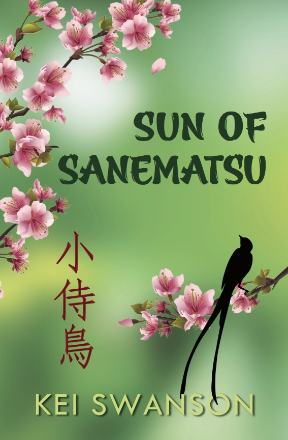 Sun of Sanematsu