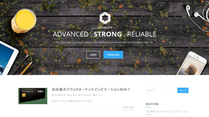 レスポンシブWEBデザインのサイト!
