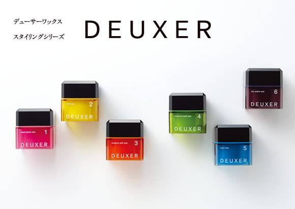 DEUXER_STYLING_no3