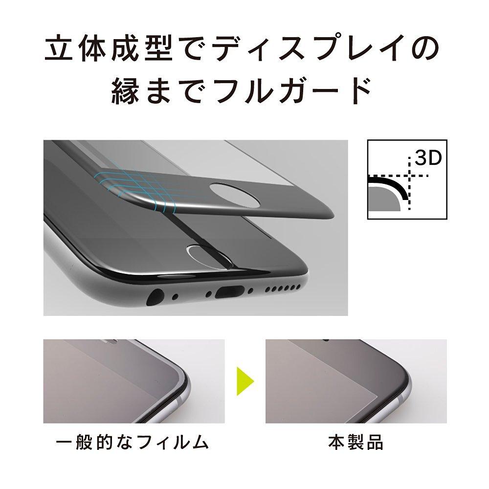 iPhone7 3Dガラスフィルム2