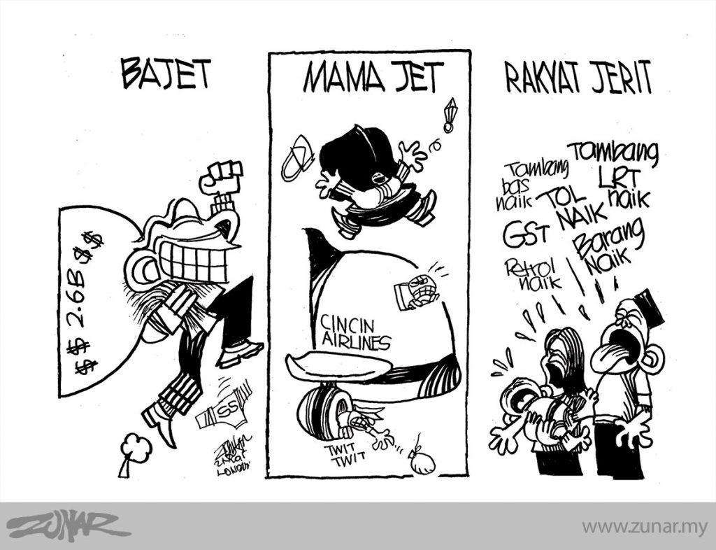 Cartoonkini-MAMAJET-2-NOV-2015-LONDON