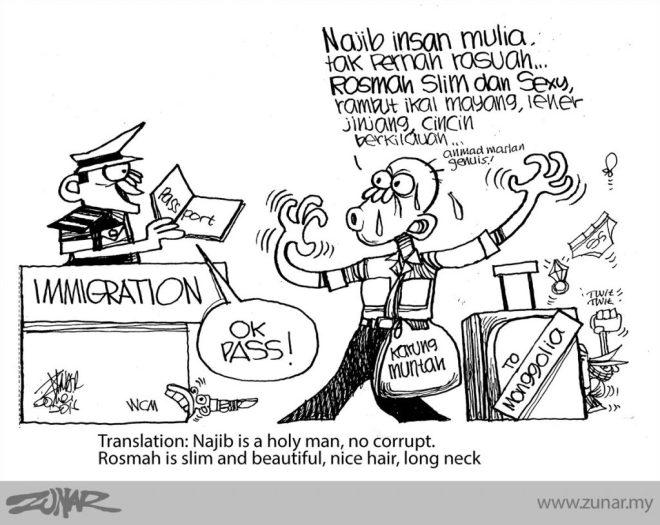 Cartoonkini-Immigration-20-May-2016
