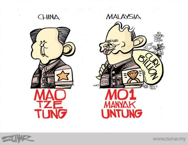 Cartoonkini-MO1-UNTUNG-29-Aug-2016