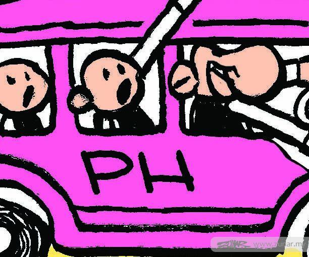 Cartoonkini TUKAR DRIVER 18 Nov 2019 - Copy (Custom)