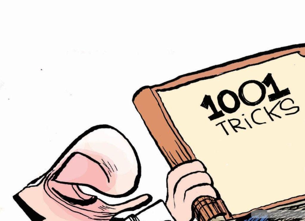 Cartoonkini TRICK TUN 14 Dis 2019 - Copy (Custom)