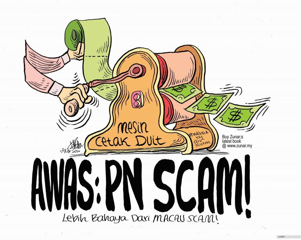WEB Cartoonkini MESIN DUIT 19 Nov 2020 (Custom)