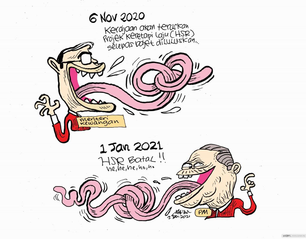 WEB Cartoonkini HSR 2 Jan 2021 (Custom)