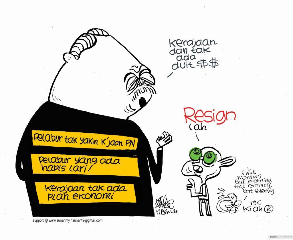 WEB Cartoonkini NO MONEY 13 April 2021 (Custom)