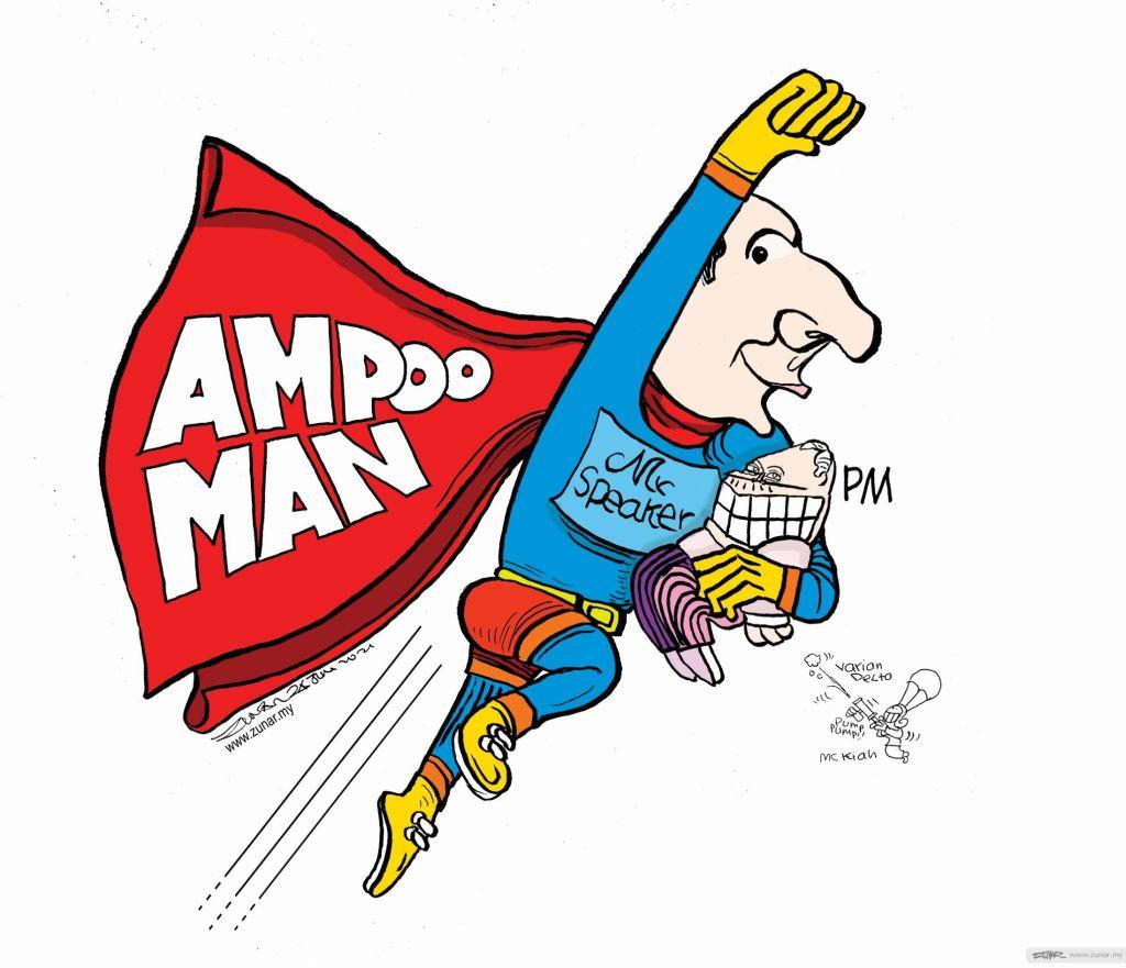 WEB Cartoonkini AMPOO MAN 24 July 2021 (Custom)