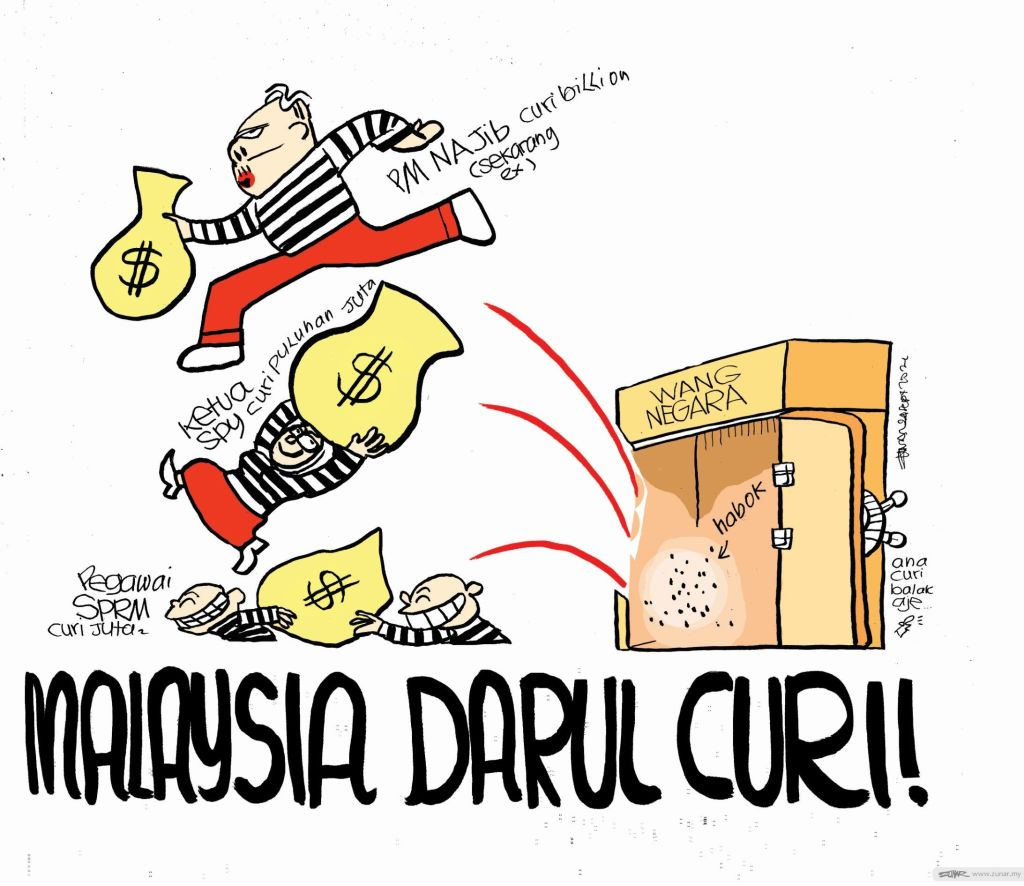 WEB Cartoonkini DARUL CURI 24 Sept 2021 (Custom)
