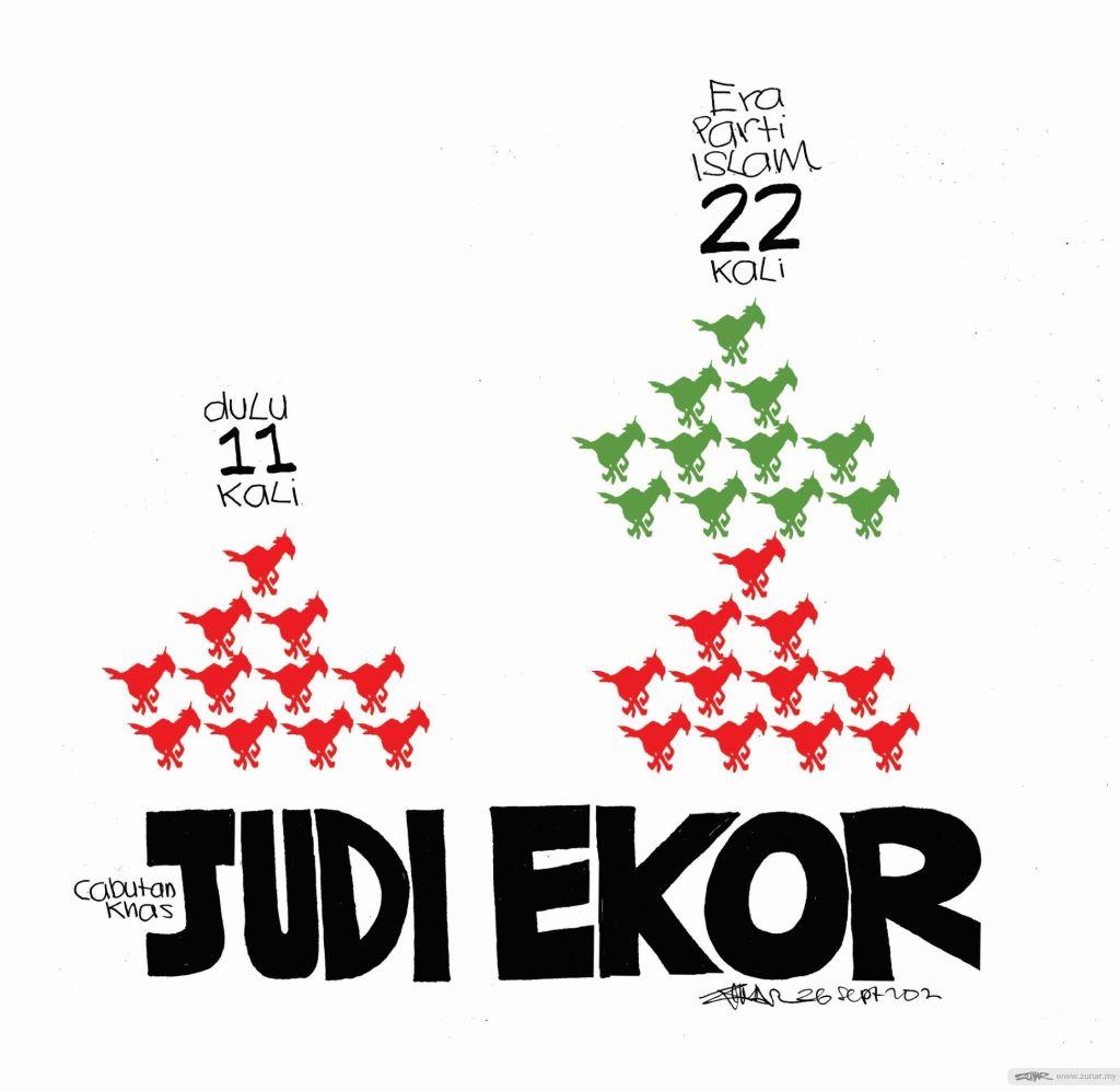 WEB Cartoonkini JUDI EKOR 26 Sept 2021 (Custom)