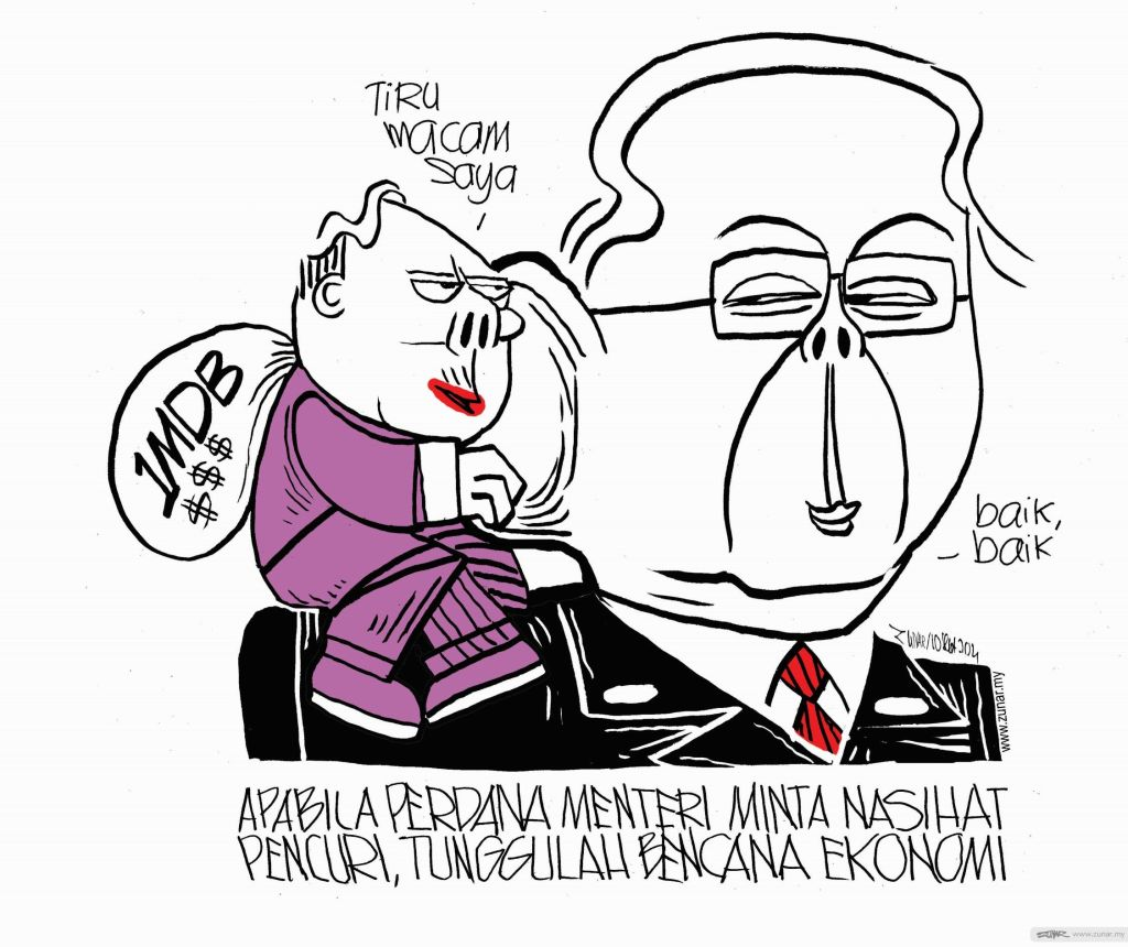 WEB Cartoonkini NASIHAT PENCURI 10 Sept 2021 (Custom)
