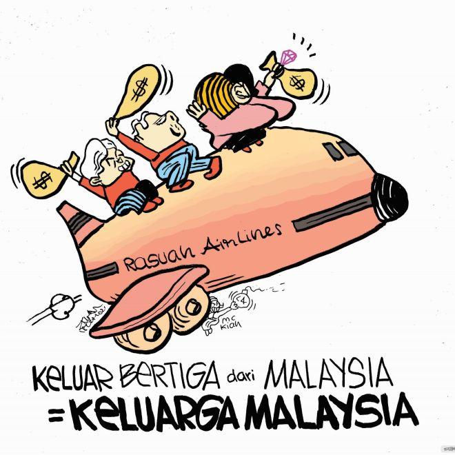 WEB Cartoonkini KELUAR BERTIGA 18 Oct 2021 (Custom)