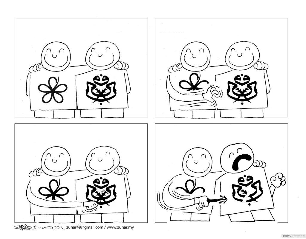 WEB Cartoonkini TIKAM KAWAN 5 Oct 2021 (Custom)