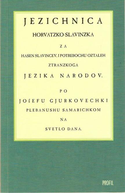 Gramatika Josipa Đurkovečkoga