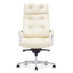 Ivory Leather Office Chair Upholstered Computer Perot Genuine Aluminum Base High Back Executive Zuri Free Shipping