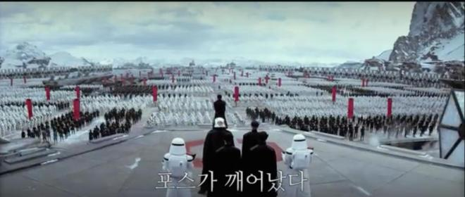Star Wars, The Force Awakens (Korea)