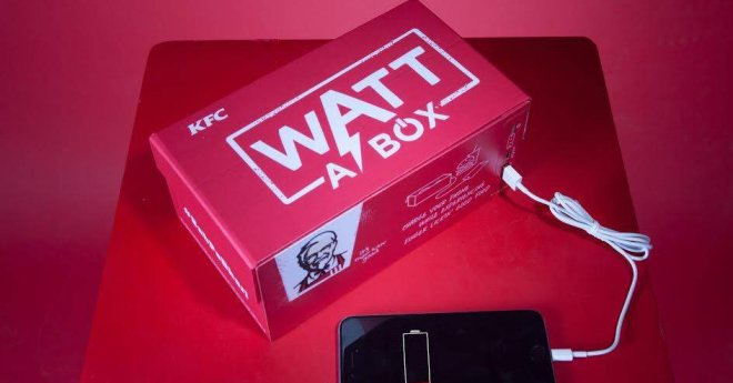 kfc india powerbank meal