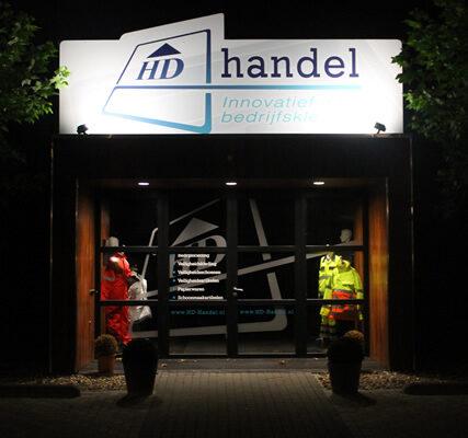 HD Handel (5)