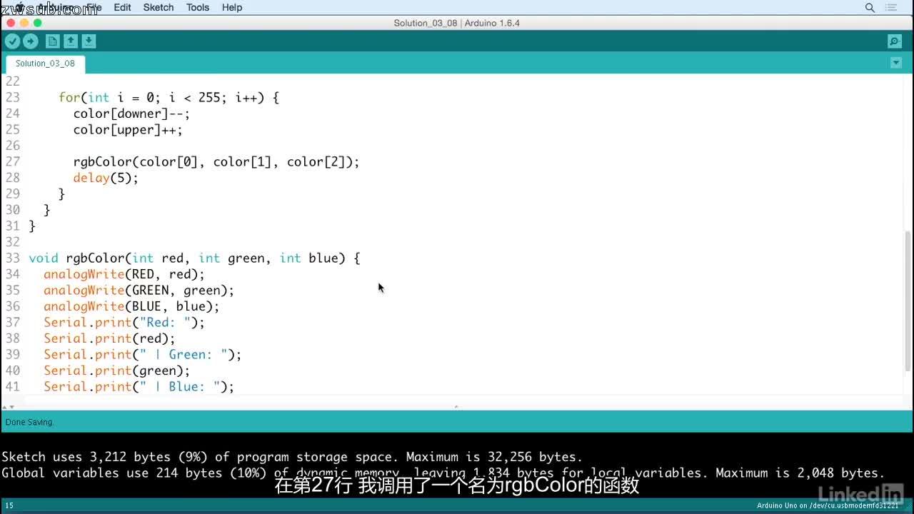 Arduino: Pulse Width Modulation | Arduino脈寬調制(PWM)教程 | 中文課程網