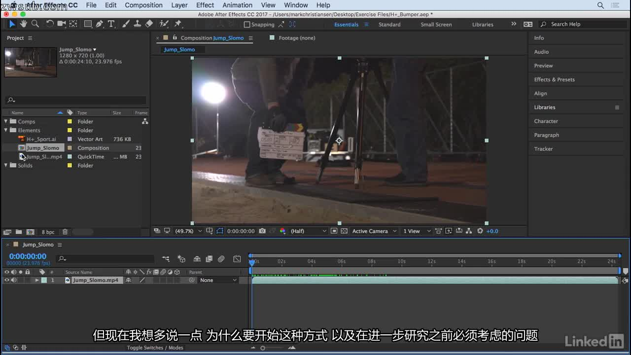 After Effects CC 2018 Essential Training: The Basics | After Effects CC 2018基本培訓:基礎知識 | 中文課程網