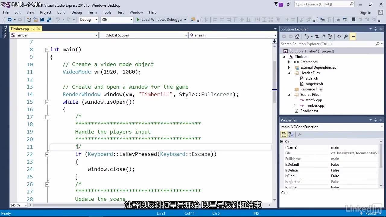 C++ Game Programming 1   C ++游戲編程1   中文課程網