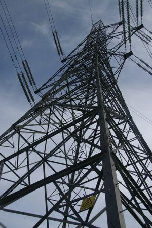 British Electricity Pylon