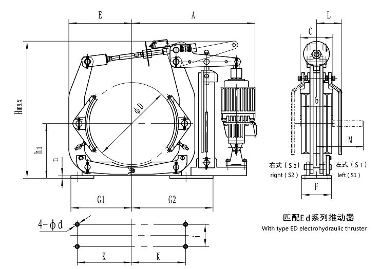 YWZ9 Series Electro-hydraulic Drum Brakes Manufacturers