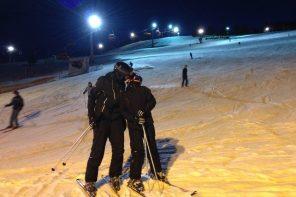 Jazda nocna na nartach Zieleniec