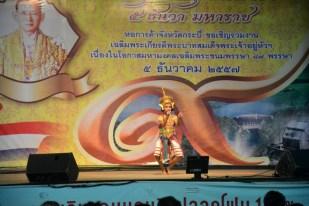 Krabi Walking Street animacje Tajlandia