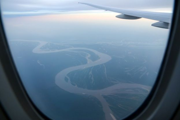 Amazonka z lotu ptaka