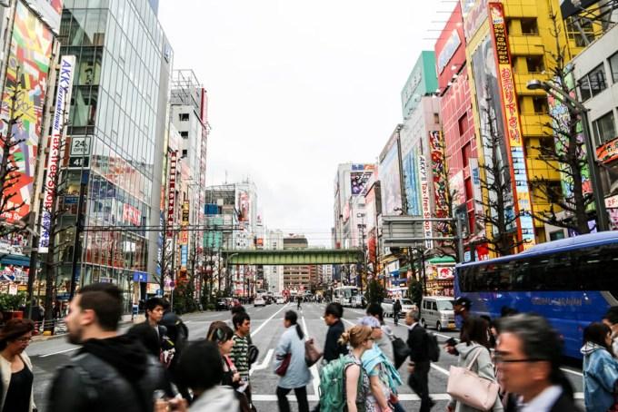 Akihabara Tokio 2