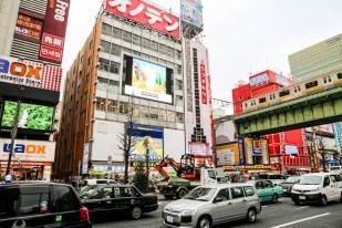 Akihabara Tokio