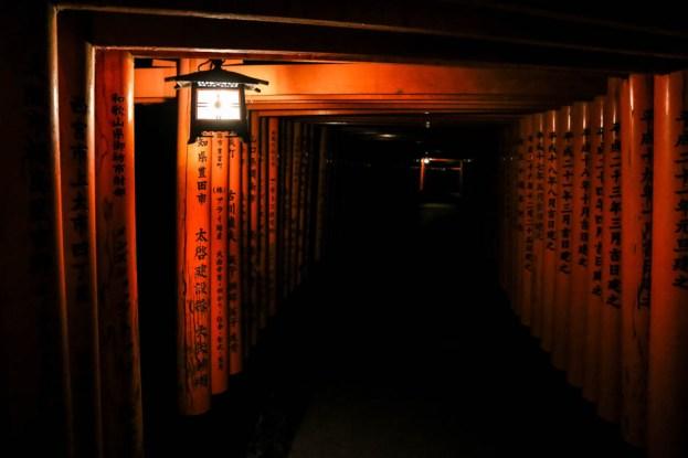 Fushimi Inari nocą