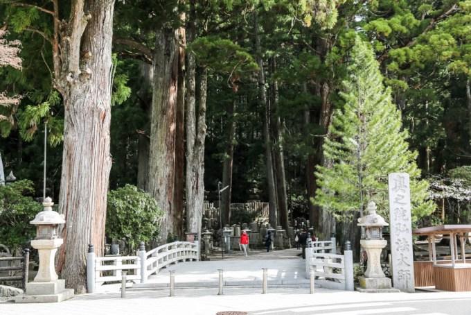 Most przed cmentarzem Okunoin
