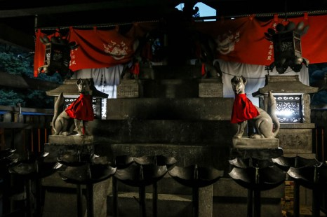Na szczycie Fushimi Inari