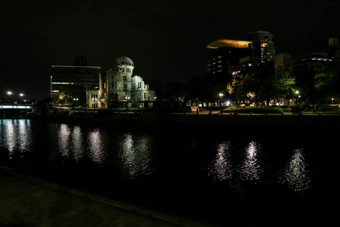 Pomnik Pokoju Hiroszima