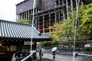 Świątynia Kiyomizu-dera Kyoto