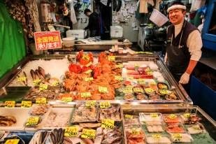 Targ Tsukiji Tokio owoce morza