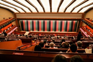 Teatr kabuki Kabukiza Tokio