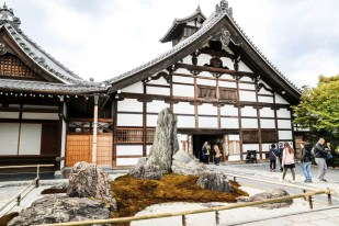 Tenryu-ji Kioto